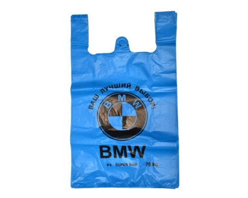 Пакет БМВ №3 43*70 см | 50 шт/упак
