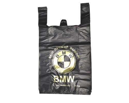 Пакет БМВ №1 40*60 см |50 шт/упак