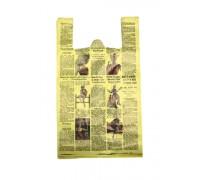 Пакет Газета №5 - 34*60 см | 10*100шт/уп